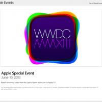 WWDC2013のライブストリーミング動画をPCやiPhone/iPadから見るには?