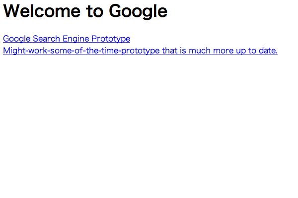 Google 19981111
