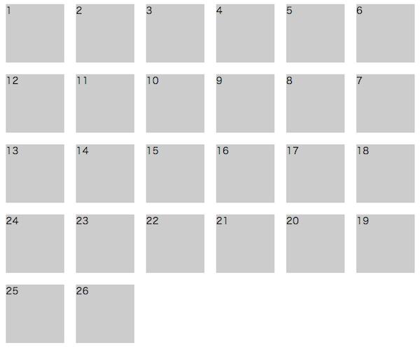 Grid layout jabara