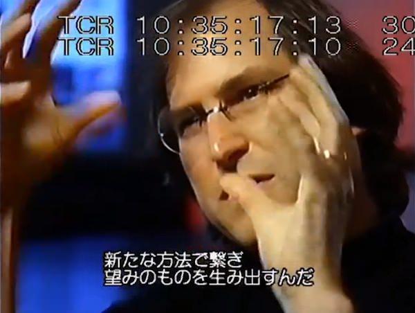 Steven Paul Jobs 新たな方法で繋ぎ望みのものを生み出す