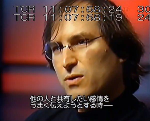 Steven Paul Jobs 他の人と共有したい感情をうまく伝えようとする時