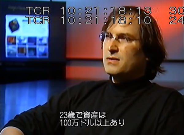 Steven Paul Jobs 23歳で資産は100万ドル