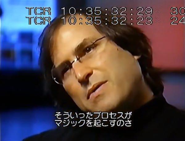 Steven Paul Jobs マジックプロセス