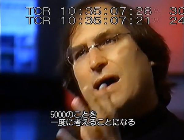 Steven Paul Jobs 5000のことを一度に考える