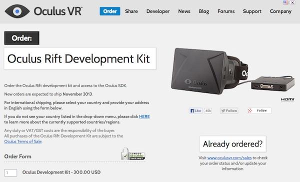 OculusRift購入方法