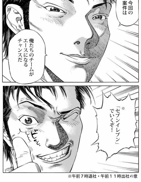 Black yorosiku 204