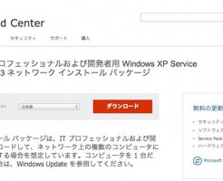 windowsxp_sp3_download.jpg