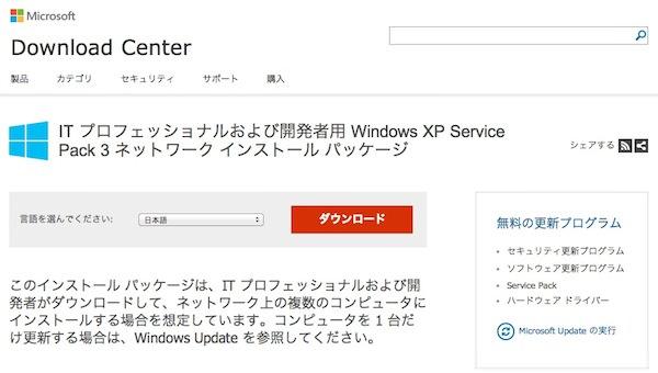 Windowsxp sp3 download