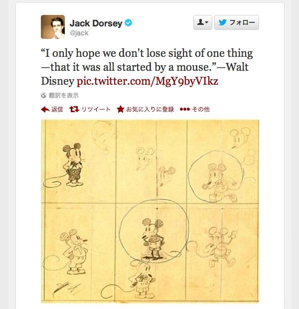 20131223 jack tweet