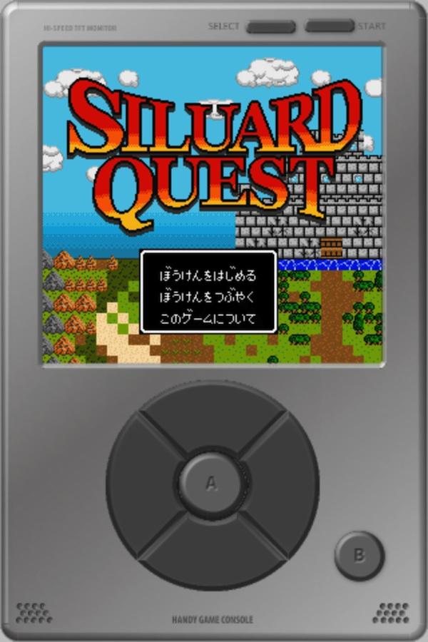 【スマホなのに驚くほど操作しやすい】ドラクエライクな本格的iPhoneRPG「シルアードクエスト」が期間限定100円でセール中!