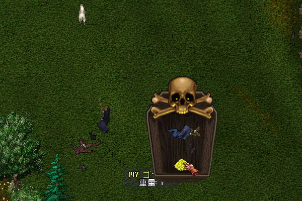 2014ultimaonline