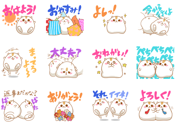 LINE STAMP poinpoin hamster 1