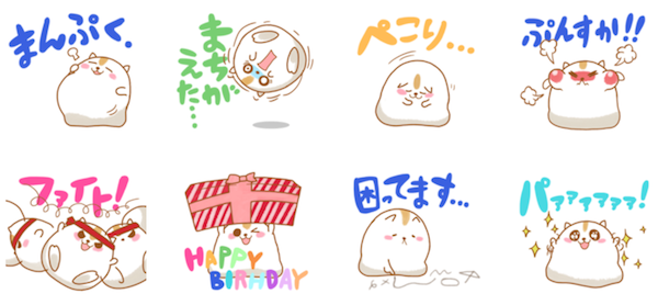 LINE STAMP poinpoin hamster 3