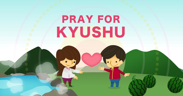 Coconala pray for kyushu